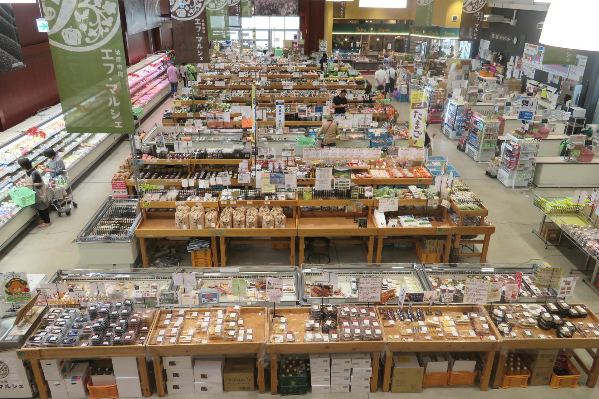 地産市場エフ・マルシェ古川店